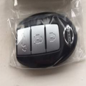 Genuine Infiniti Q50 Smart Remote Key (2013 + ) 285E3-4GR0C