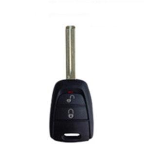 Kia Cee'd Remote Key (2006 - 2009) 81996-1H100