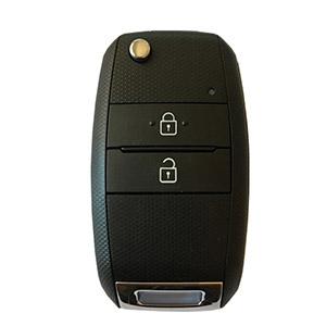 Kia Picanto Flip Remote Key (2013 +) 95430-1Y600
